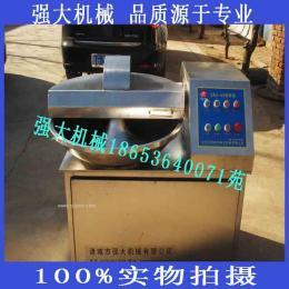 供應強 高速針板機 牛肉斬拌機 不銹鋼材質 廠家直銷 價格優惠