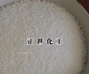 直销粒碱——河北声誉好的粒碱供应商
