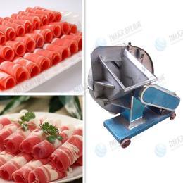 供应旭众冷冻肉刨碎机 羊肉卷刨肉机 火锅店专用羊肉卷机 刨肉机羊肉切片机