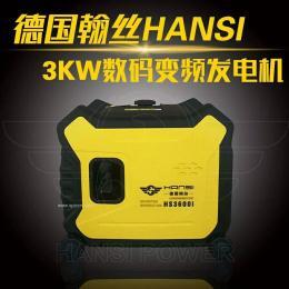停电专用噪音小省油发电机3千瓦