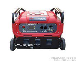 8千瓦变频电源 轻便静音发电机