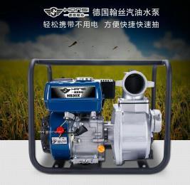 自吸不用灌引水汽油水泵 3寸抽水机