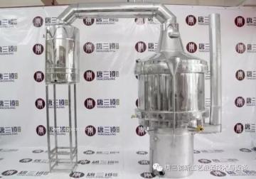 广州唐三镜酿酒设备 家庭小型白酒酿酒设备 家庭酿酒设备详细介绍