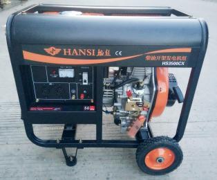 轻便式3000W柴油发电机