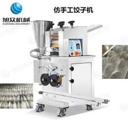 饺子机生产线 饺子机成型机 仿手工饺子机 包饺子机 饺子机 全自动仿手工