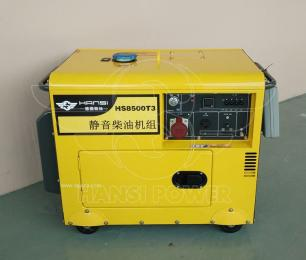 8KW柴油无声发电机组实物