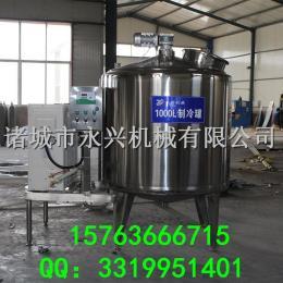 长沙卧式储奶罐大型设备(价格)