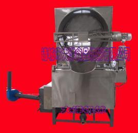 新式油水分离油炸机,生物颗粒油炸锅
