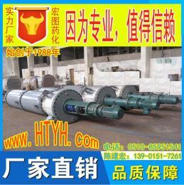 干燥设备-离心式刮板薄膜蒸发器系列