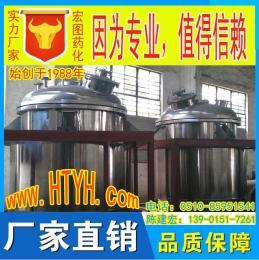 搅拌设备-不锈钢反应釜系列