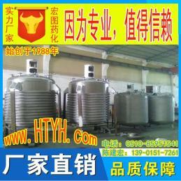 搅拌设备-不锈钢反应罐系列