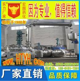 搅拌设备-不饱和聚酯树脂设备系列