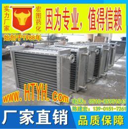 工业散热器系列