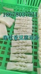 四川香豆腐加工设备、西安香豆腐设备厂家、安井香豆腐设备价格