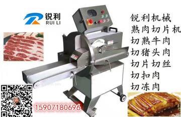 台湾三刀片两头输送带熟肉切片机冻肉切片机
