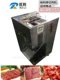武汉锐利供应250鲜肉切丝机切肉条机切肉片机