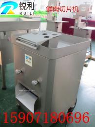 武漢銳利供應250C鮮肉切絲機  切肉絲機廠家直銷
