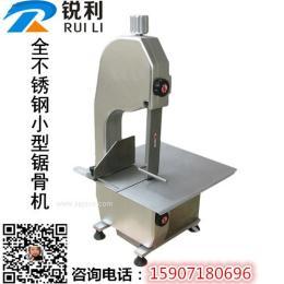 武汉锐利厂家直供RL-250小型锯骨机切骨机