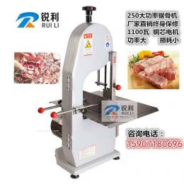 武汉锐利厂家直供小型经济实惠型锯骨机切骨机