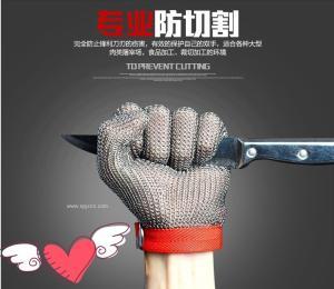 武汉锐利供应德国钢丝手套锯骨机防切割手套