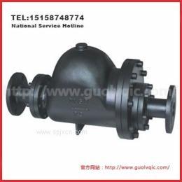 GH5杠杆浮球式蒸汽疏水阀