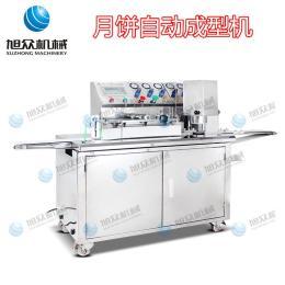 月饼自动成型机 全套月饼生产设备 多功能月饼成型机 月饼印花机 小型月饼成型机