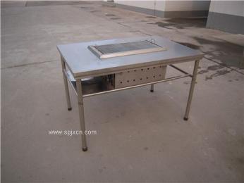 850*1300新型烤肉桌 無煙多功能烤羊腿桌 環美燒烤桌