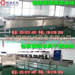 南京明瑞机械包装袋翻转风干机 产品图片