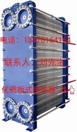 吉林延吉水蓄熱鍋爐配套換熱器生產廠家