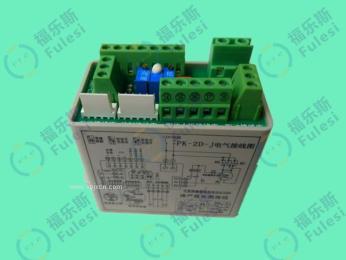 福乐斯服务周到ZTXV403.SO-KZB-7控制板模块阀门执行器控制板