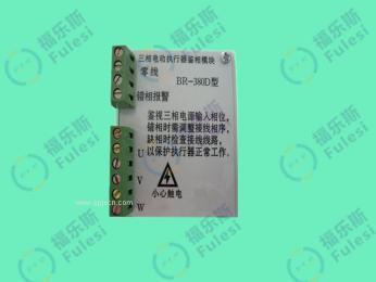 ACTV411.SO-I-6阀门执行器控制板ACTV411.SO-I-6阀门模块