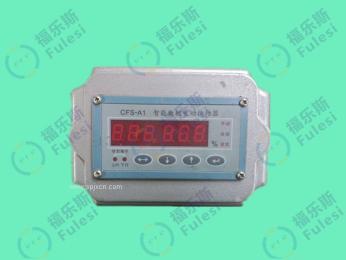 福乐斯阀门执行器LCFK-3STZ-V5控制板LCFK-3STZ-V5模块