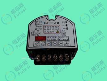 LCFK-ZN-SV11-SKZ控制板LCFK-ZN-SV11-SKZ阀门执行器