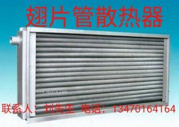 鞍山鋼鋁復合翅片管散熱器生產廠家