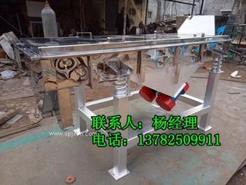 不锈钢颗粒筛选机 腰果仁方形振动筛 双层直线振动筛