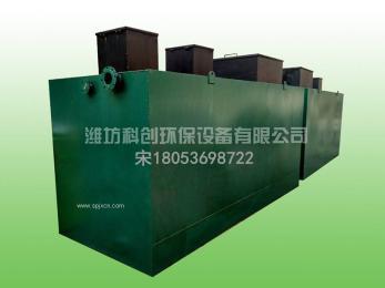 广东制糖厂污水处理设备