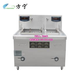 電磁煮面爐,電磁自動煮面爐,自動電磁煮面機,商用電磁爐煮面爐