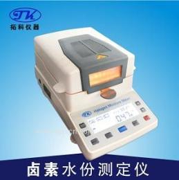 卤素烘干法肉类制品水分仪,海产品湿度检测仪