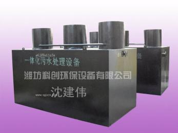 十九大气浮机污水处理设备厂家制造