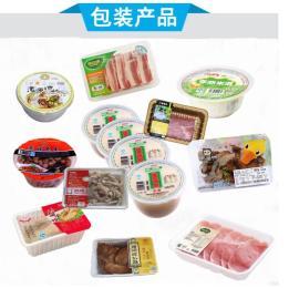酱菜保鲜包装机酱菜泡菜腌菜橄榄菜封盒封碗保鲜气调包装机