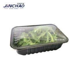 蔬果熟食多功能气调保鲜包装机