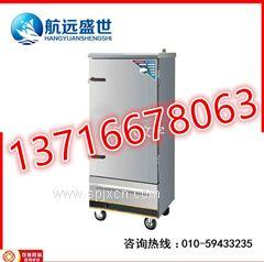 单门蒸米饭的机器|电热12层蒸包子柜|北京蒸大米的设备|12层蒸大米的机器