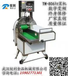 台湾大型切菜机,806叶菜切丝片丁机,武汉专业果蔬切菜机