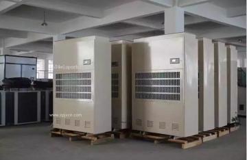 武汉移动式工业车间地下室仓库防潮除湿机湿菱品牌
