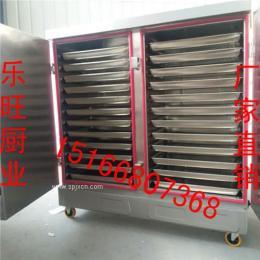 乐旺厂家供应双门蒸箱 大型馒头蒸箱 蒸饭柜 质保一年