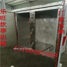 电气双控蒸饭柜 双门蒸箱 单门馒头蒸箱 纯钢打造防腐蚀