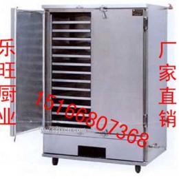 专供新疆吉林内蒙古包子米饭蒸箱 双门蒸饭柜 蒸馒头蒸箱厂家