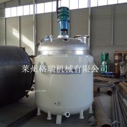 供应反应设备,不锈钢反应釜,电加热蒸汽反应釜