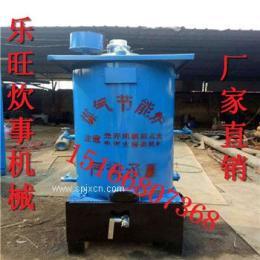 山东乐旺厂家热荐陕西地区蒸馒头专用蒸汽锅炉 直径50燃气锅炉 蒸豆腐锅炉环保节能