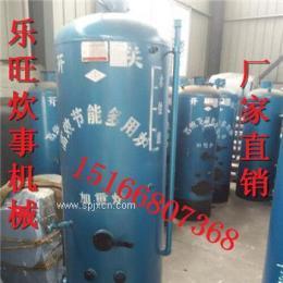 专供馒头房蒸汽锅炉 乐旺现货供应节能多用燃气锅炉 蒸馒头锅炉厂家